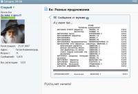 post-1354-1408098920,3856_thumb.jpg