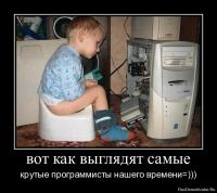 post-6022-1408098844,9475_thumb.jpg