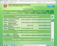 post-8002-1408098952,0672_thumb.jpg