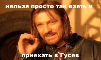 post-8002-1408098896,7884_thumb.jpg