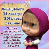 post-1354-1408098902,1833_thumb.jpg