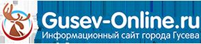 Gusev-Online.ru - Форум